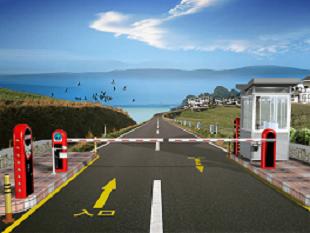 Ticket dispenser carpark access control -F